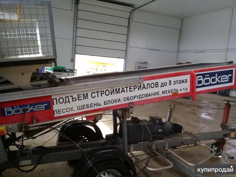 Подъемник грузовой Bocker