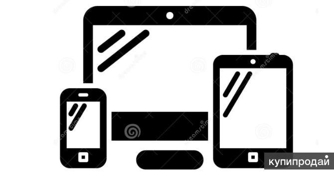 Ремонт компьютера, ноутбука, телефона и др.