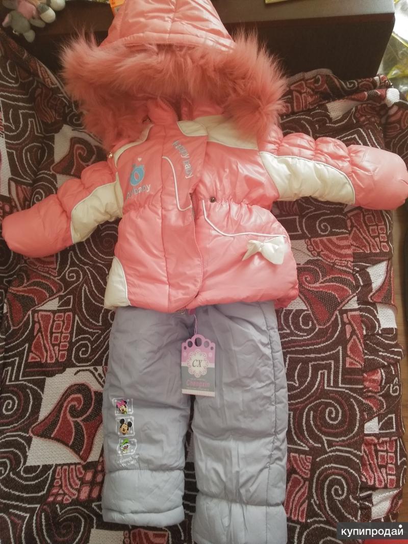 Зимний комплект 2-ка,осень-зима для девочки на1-1,5 года (52 см)