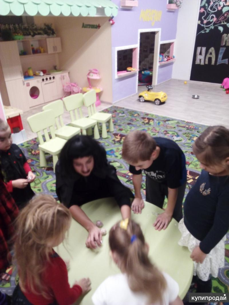 Детский игровой клуб