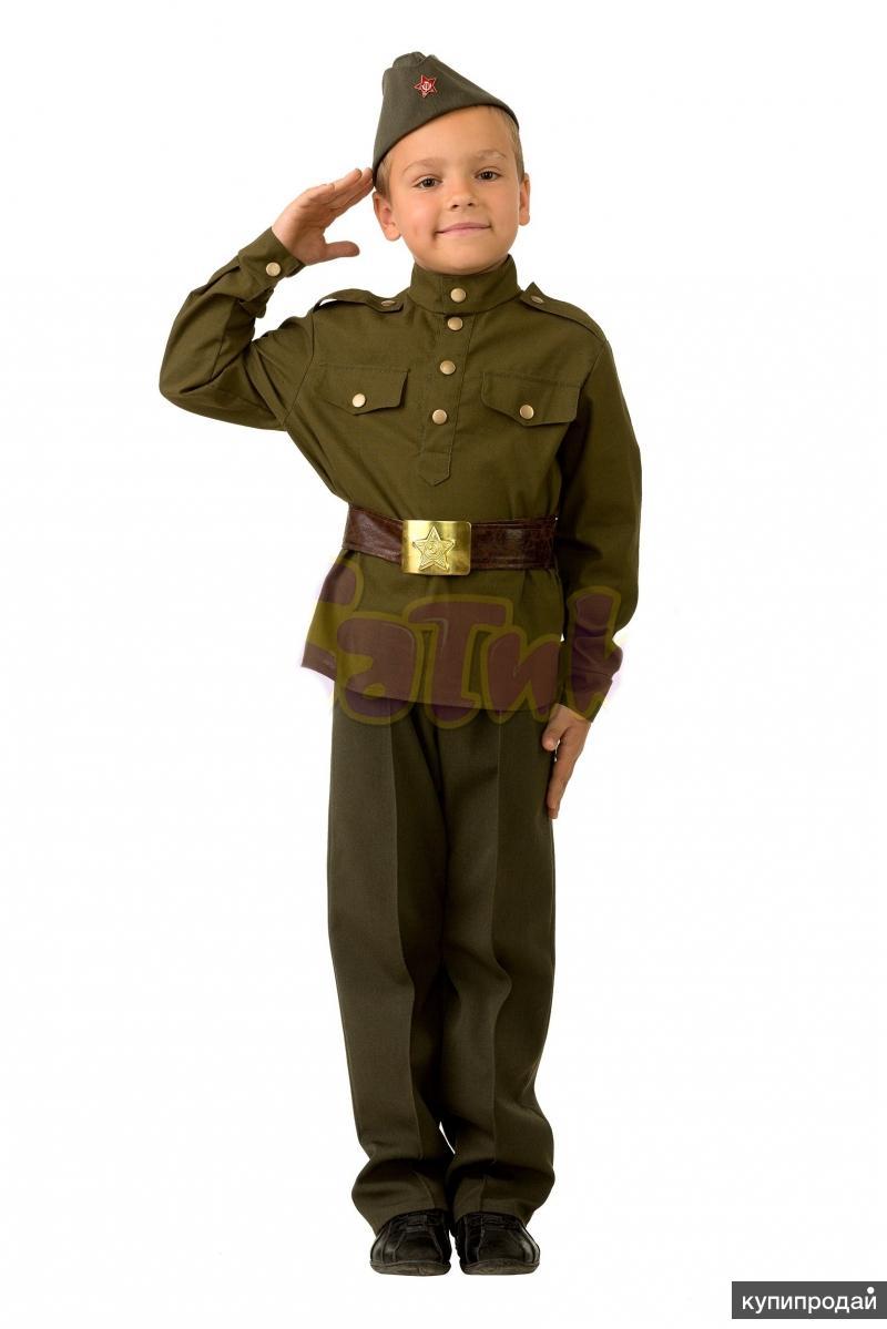 Форма военная для мальчика