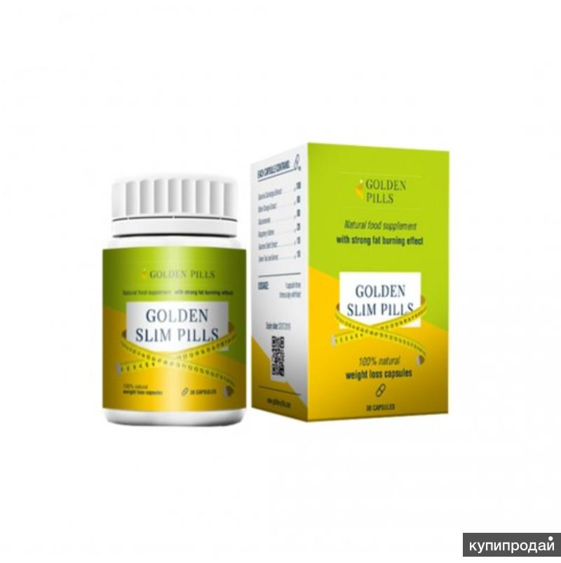 SlimPills для похудения в Сковородине