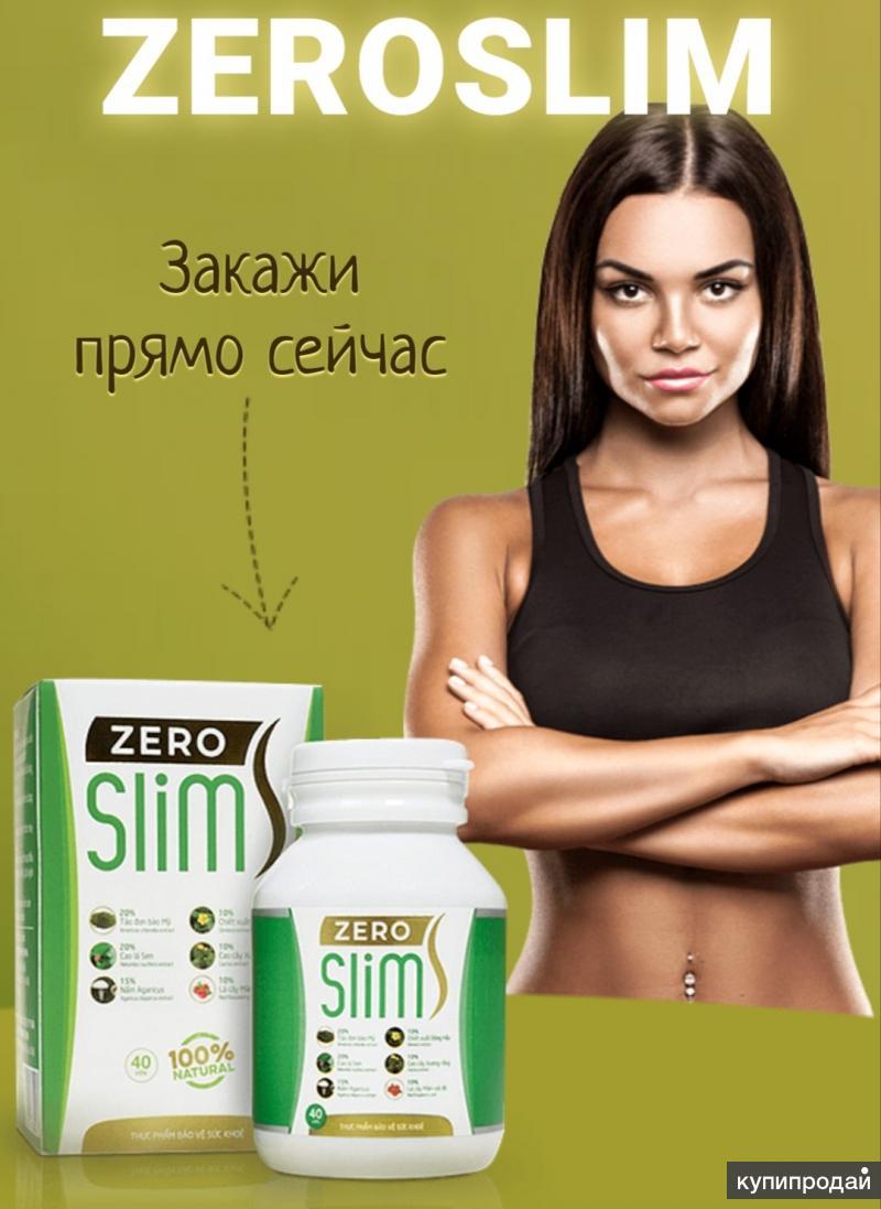 Модные Средства Для Похудения. Препараты для похудения, которые реально помогают и продаются в аптеке