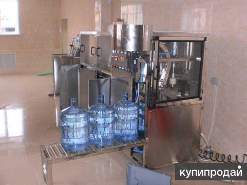 Линия розлива воды в 19 литровые бутыли, до 140 б/час