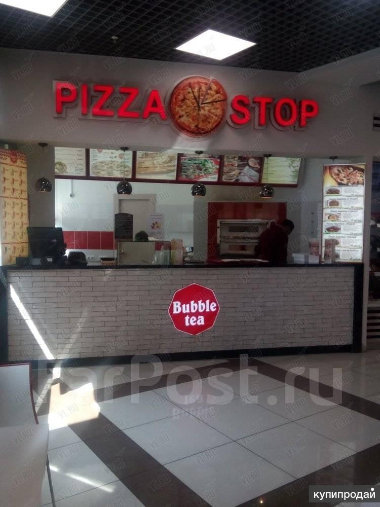 Продам бизнес - пиццерия на фудкорте