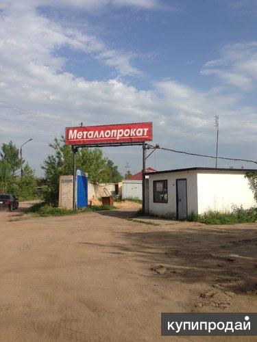 Металлопрокат Иваново / Металлобаза37.рф