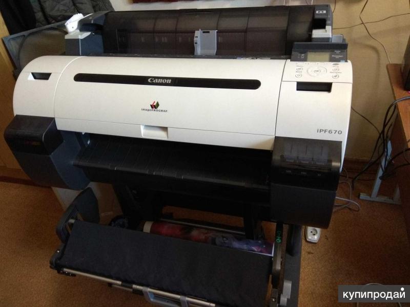 Печать А1