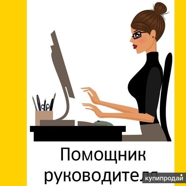 Юрист удаленная работа воронеж работа юриста в москве на удаленном доступе вакансии