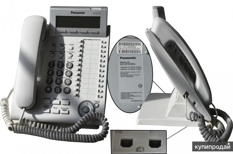 Цифровой системный телефон Panasonic KX-DT333RU
