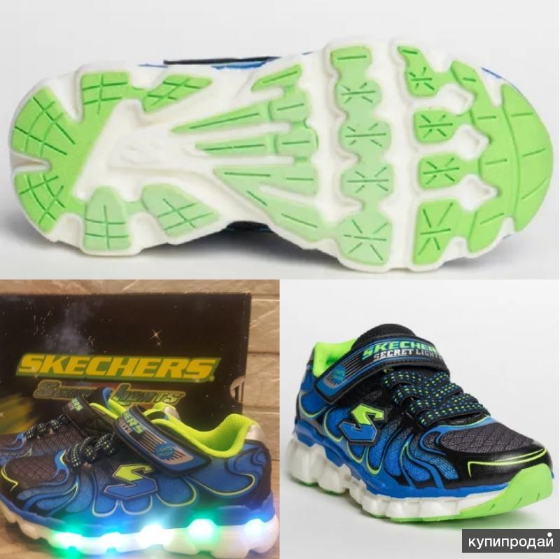Кроссовки Skechers светящиеся
