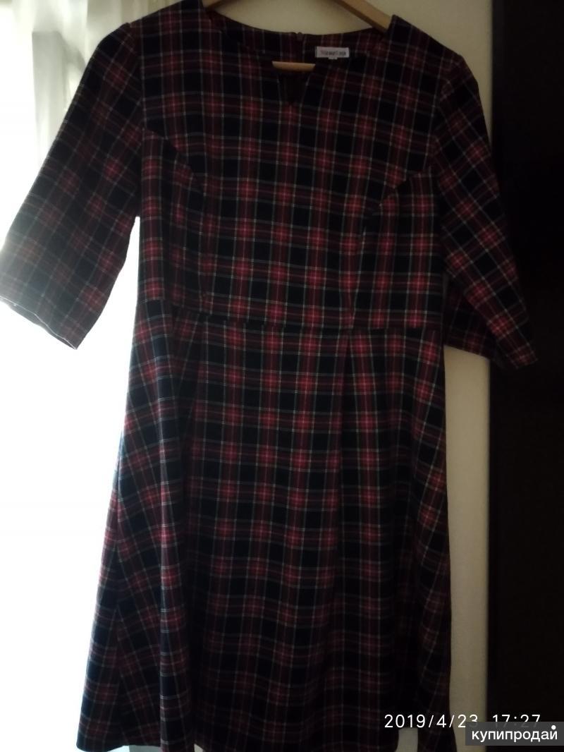 Продаю платья для беременных