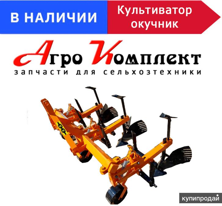 Культиватор окучник КОП-3