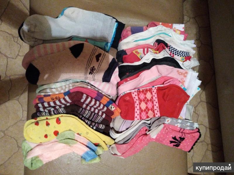 Детские носки по 10 руб
