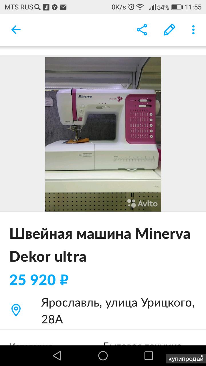 Minerva Dekor ULTRA