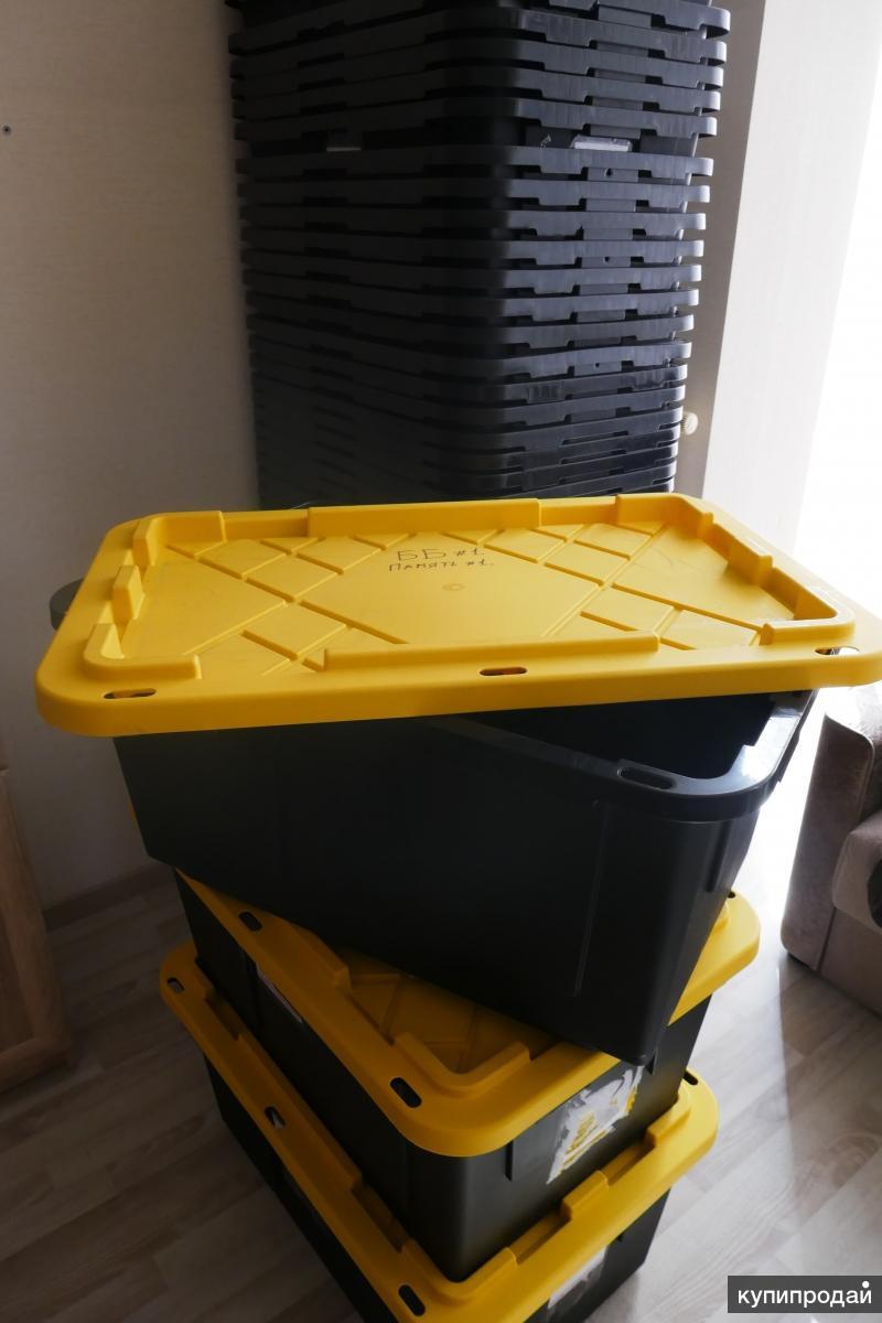 Ящики пластмассовые на 100 литров