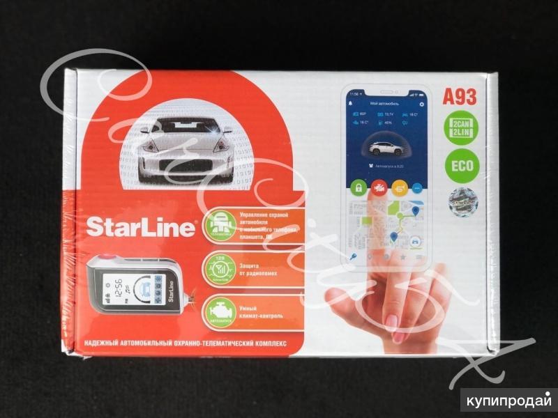 Автосигнализация StarLine A93 2Can2Lin ECO