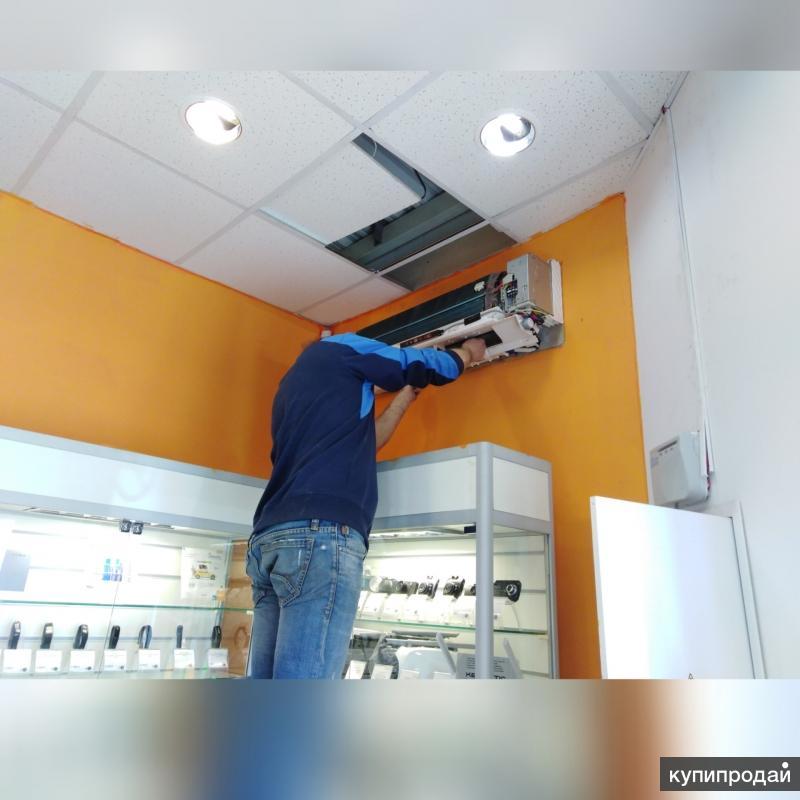 Установка, диагностика, ремонт, дозаправка кондиционеров