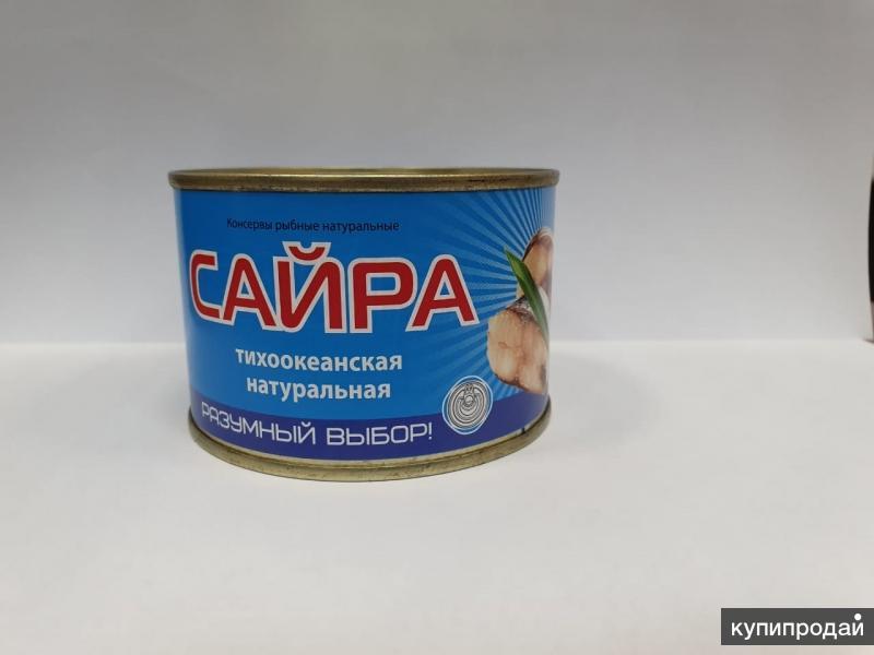 Вкусная сайра от производителя