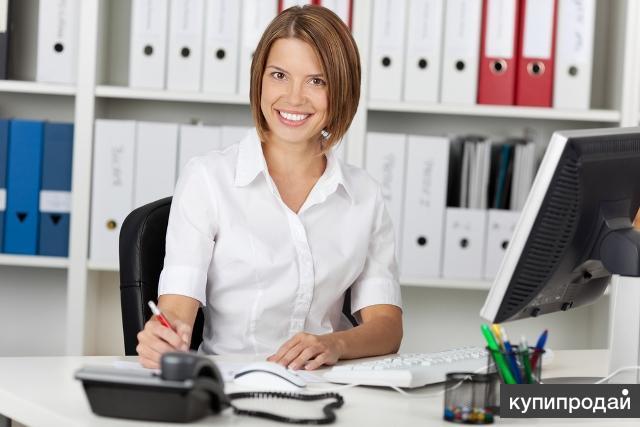 Специалист c опытом кадрового делопроизводства