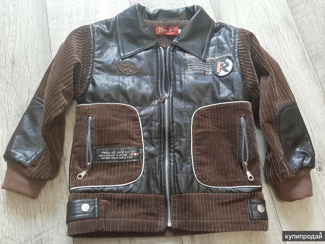 Куртка деми на мальчика  4-6 лет