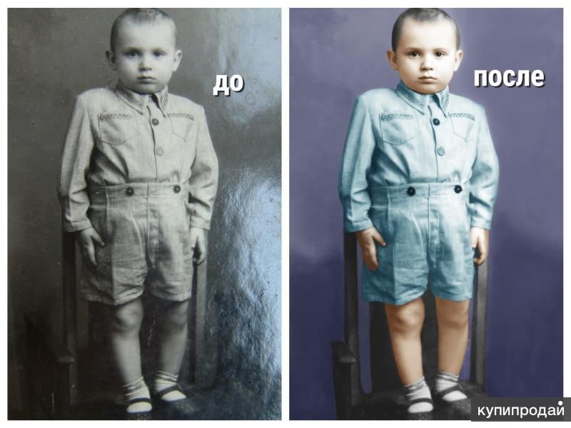 реставрация старых фотографий в москве видео фотографиях инстаграм-историях