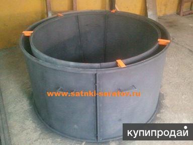 Формы для производства крышек и днищ колодца