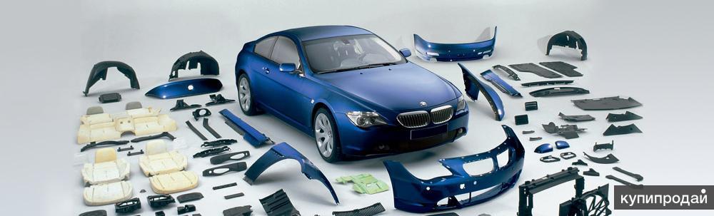 Оригинальные б/у автозапчасти на Европейские автомобили.