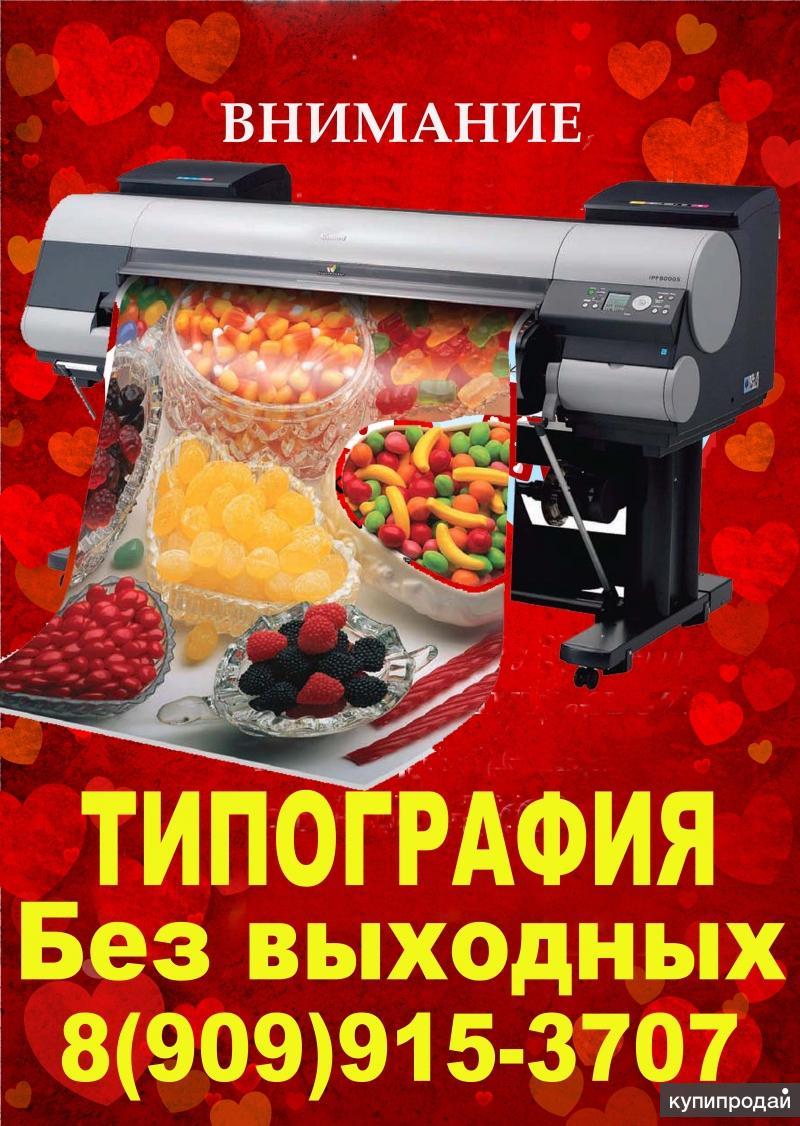 нельзя вести срочная печать цветных фотографий без выходных кухни