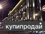 ремонт квартир www vkremont.ru
