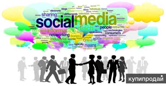 Бесплатный прогон сайта по социальным закладкам онлайн