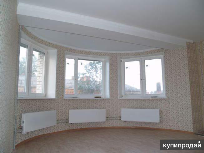 Ремонт/отделка квартир, домов, жилых и нежилых помещений