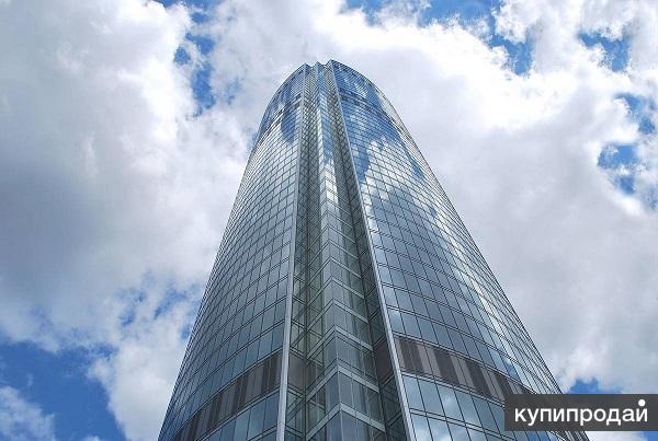 Офис в центре Екатеринбурга.