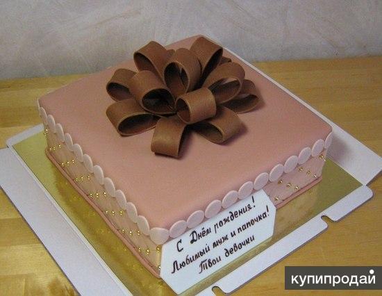 Эксклюзивный торт 1090р. Бесплатная доставка.