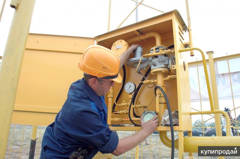 ремонт газорегуляторных установок