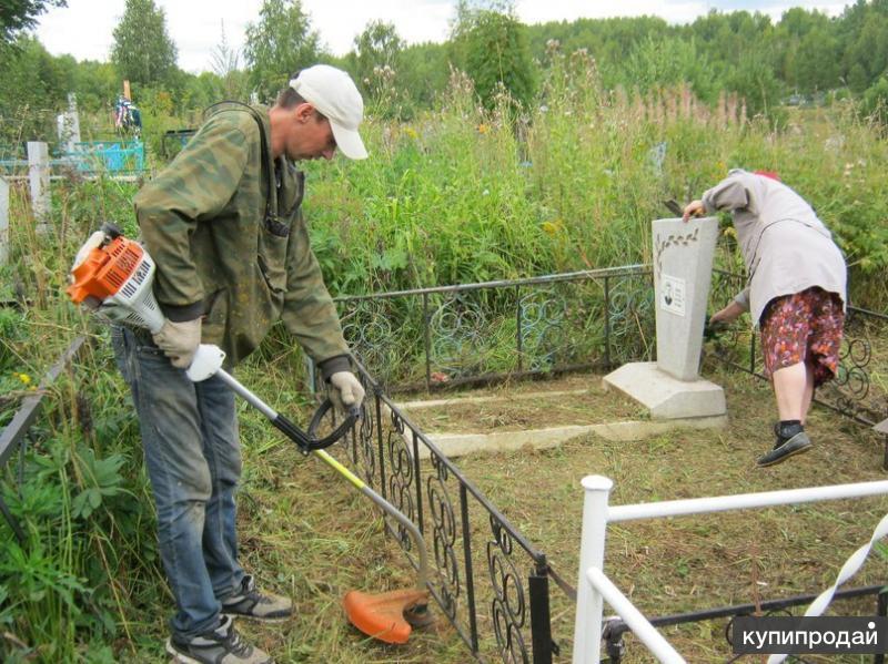 Работы в местах захоронения :г.Чусовой,г.Лысьва