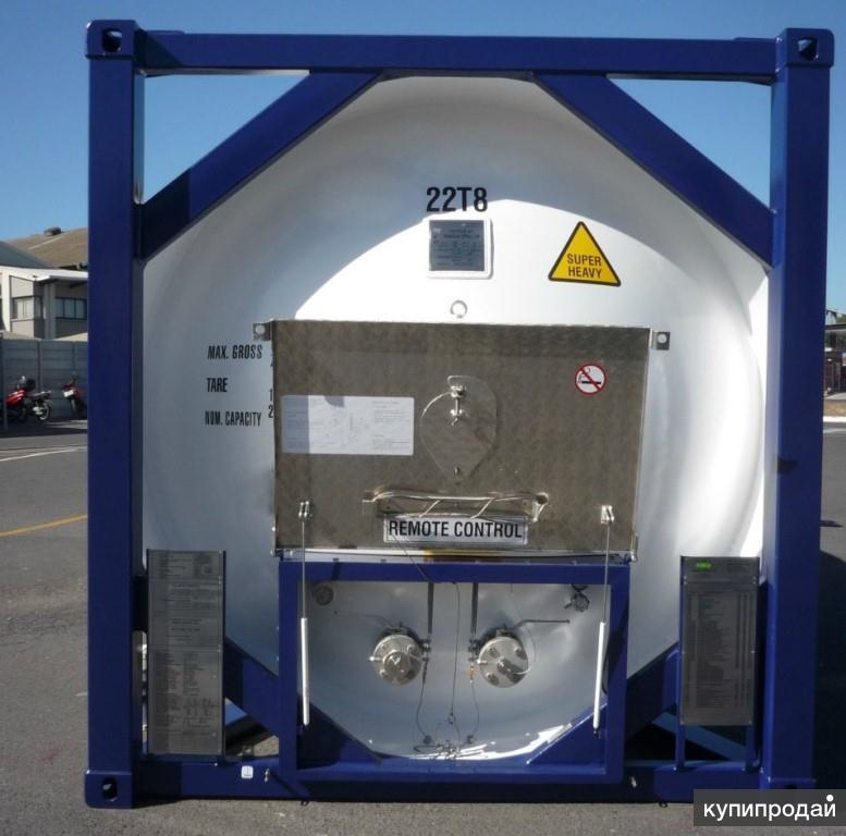 Танк контейнер T50 для СУГ, перевозка пропана бутана.