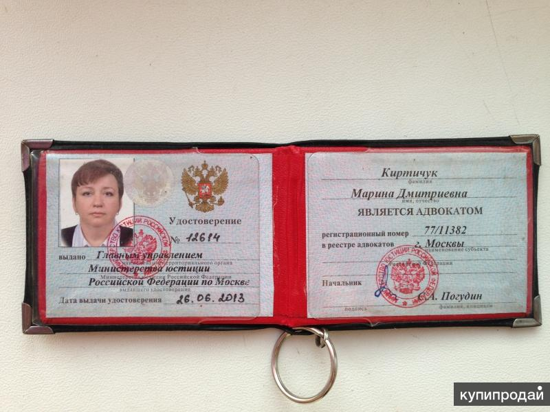 присяжный заседатель удостоверение фото приступим освоению прописных