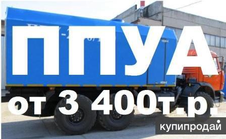 Продажа ППУА 1600/100 на шасси Камаз, Урал, Краз для всех регионов РФ: