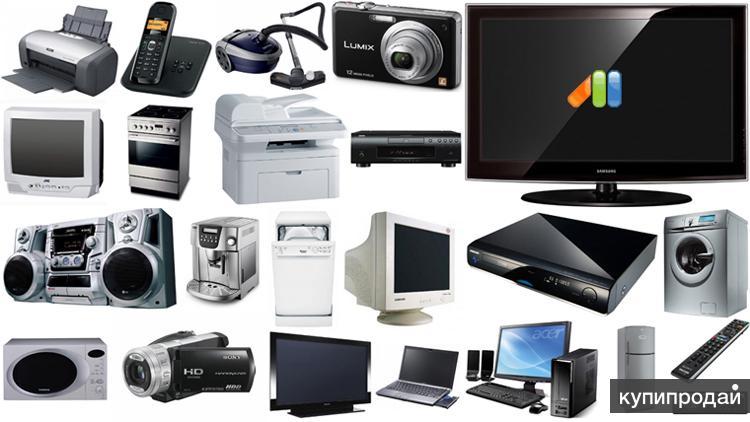 бывает, ремонт аудио видео техники в магнитогорске лучшей стоимости