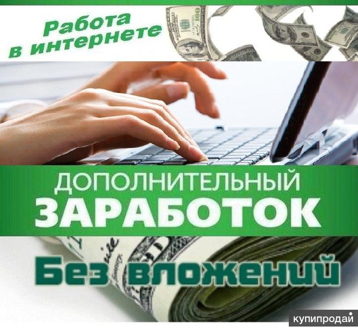 https://img01.kupiprodai.ru/052016/1462053766811.jpg