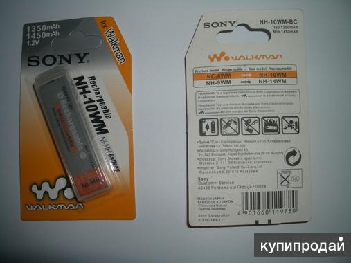 Поставляем.   Представляем    аккумулятор Sony NH14WM для CD-плеера