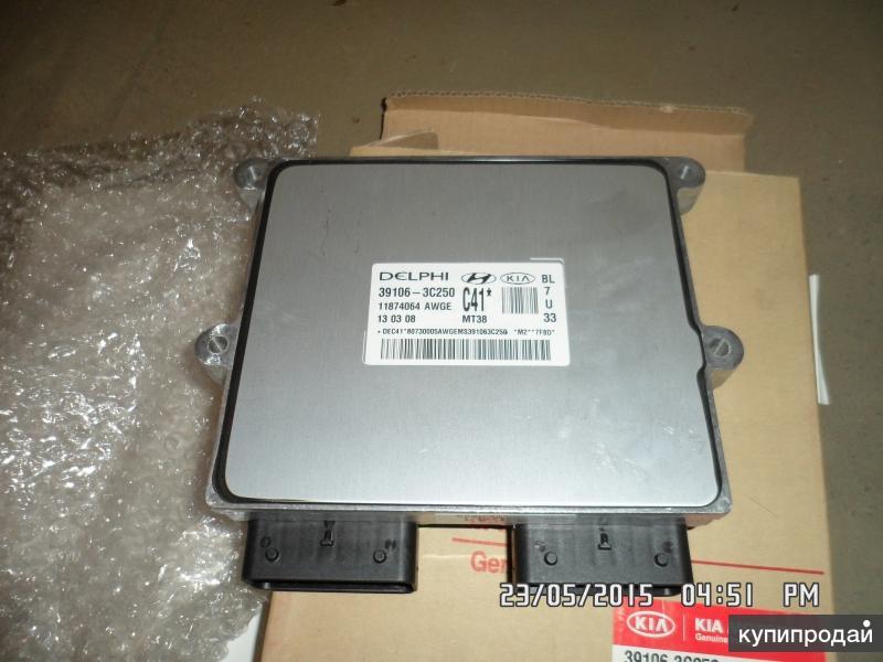 Блок управления двигателем Kia Sorento 391063C250