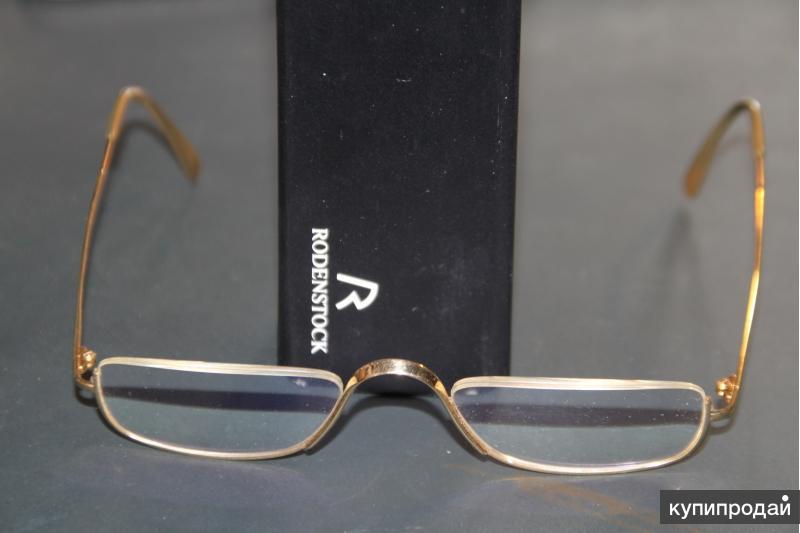 Мужские золотые очки