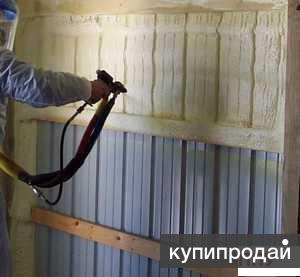 Напыляемый экологически чистый утеплитель пенополиуретан ППУ