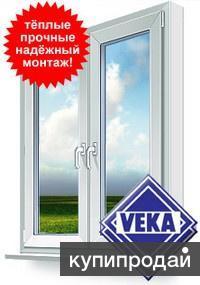 Немецкие окна и двери без посредников от крупного завода для дачи, дома,квартиры