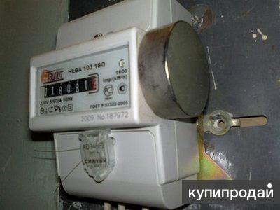 Какой магнит остановит счетчик электричества