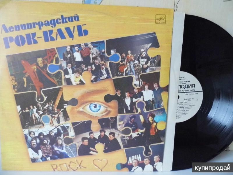 Various / Ленинградский Рок-клуб / 1989