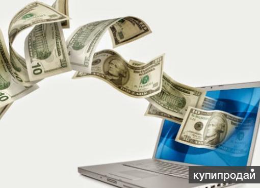https://img01.kupiprodai.ru/052016/1462841362936.jpg