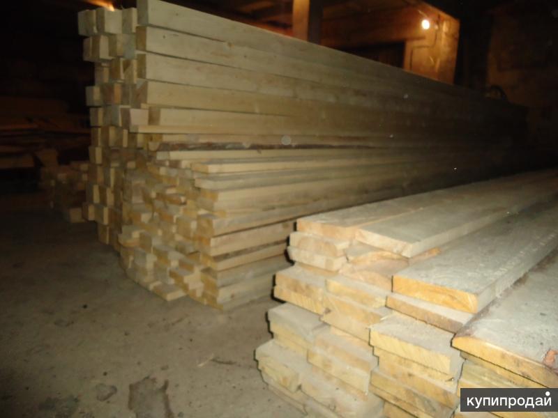 Строительные доски и брус от производителя с доставкой