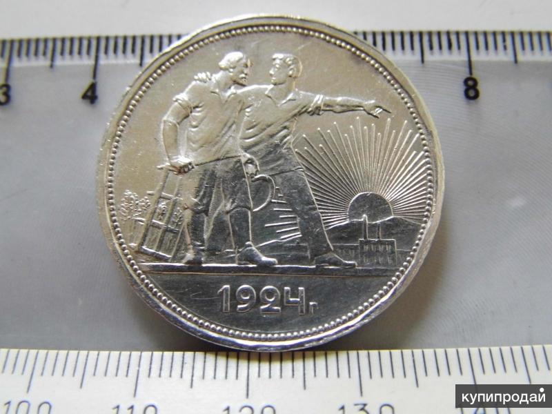 СССР, 1 рубль 1924. Супер Сохран. Оригинал